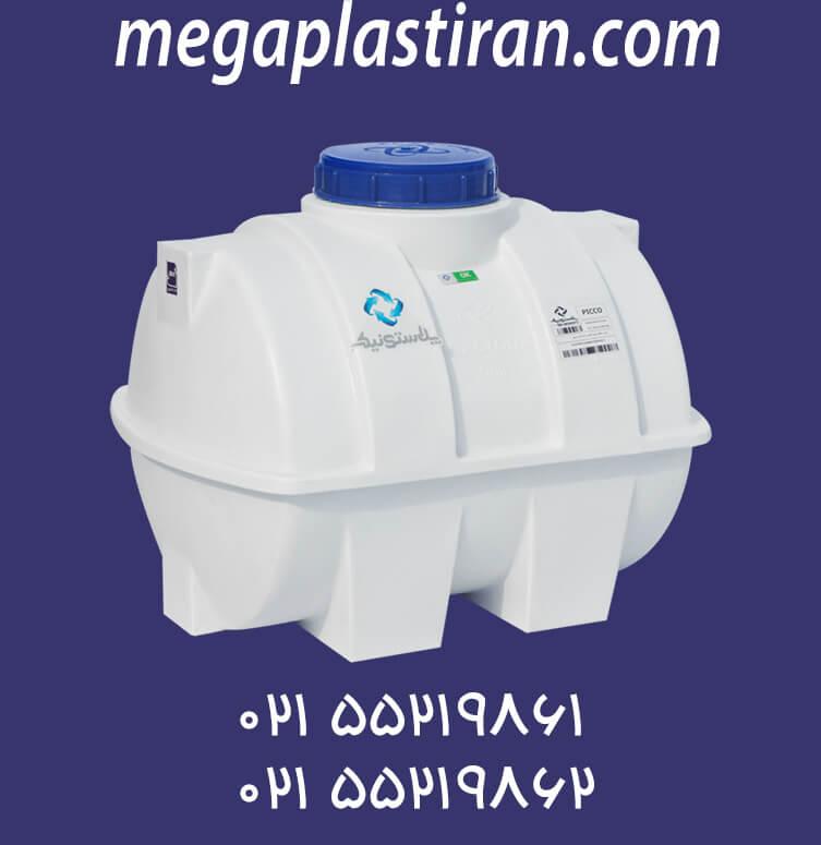 مخزن آب پلی اتیلن 100 لیتر