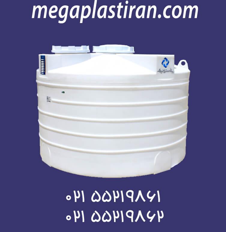 مخزن آب پلی اتیلن و پلاستیکی عمودی کوتاه