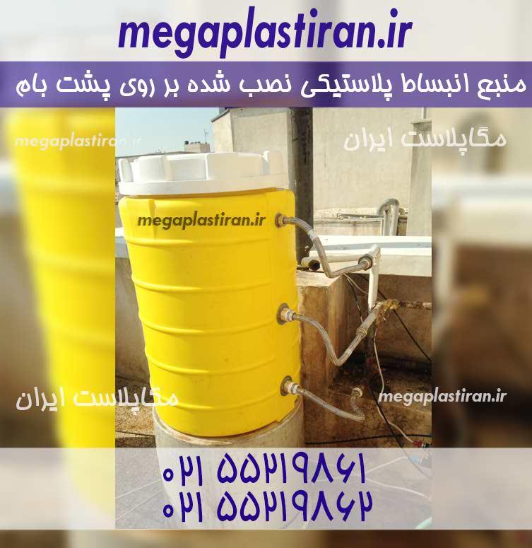 منبع انبساط پلاستیکی