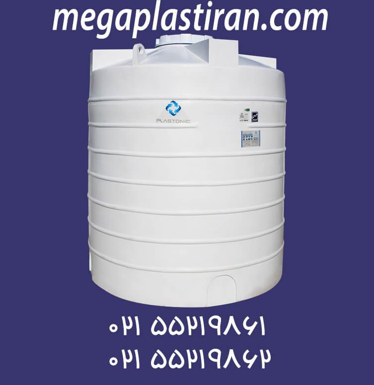 مخزن آب 5000 لیتری